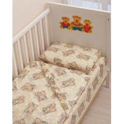Комплект в детскую кроватку 3 предмета Селена АРТ. - 06.2