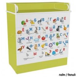 Детский пеленальный комод Азбука 4 ящика