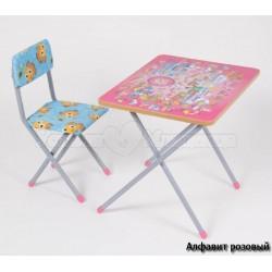 Комплект детской мебели Фея Досуг №201