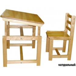 Комплект детской мебели Фея Растем вместе