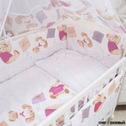 Комплект в кроватку Крошкин дом Лапушка Тэдди 7 предметов 120х60см