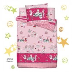 1,5 спальный комплект постельного белья для девочки Монис стиль Балет