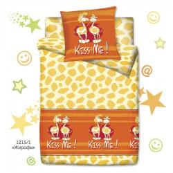 Постельное бельё 3 предмета для подростка Монис стиль Жираф