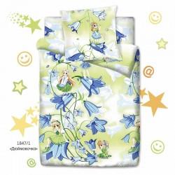 Комплект постельного белья для девочки Монис стиль Дюймовочка