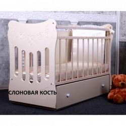Детская кроватка для новорожденного-поперечный маятник Островок уюта Бантики