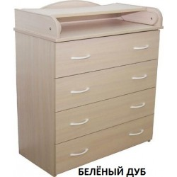 Пеленальный комод Алмаз мебель КП-Компакт