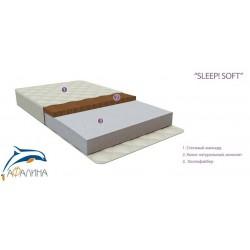 Матрац Афалина Sleep! Soft 125*65см.