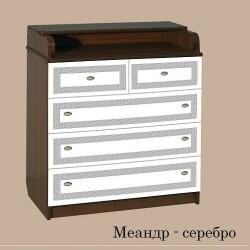 Пеленальный комод Влана Меандр 5 ящиков