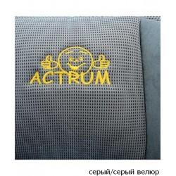 Автокресло детское Actrum LB 515