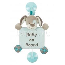 Знак автомобильный Nattou Baby on board Gaston&Cyril Собачка 531290