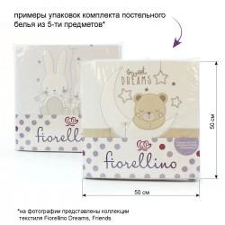 Постельное бельё Fiorellino My Bear 125x65 5 предметов