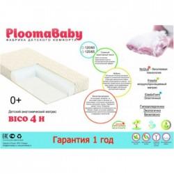 Детский матрас PloomaBaby BICO 4 Н 120*60