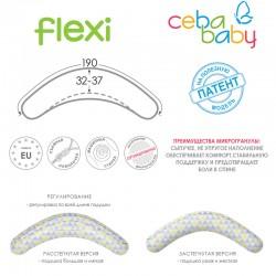 Подушка для кормления Ceba Baby CARO Flexi трикотаж