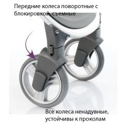 Прогулочная коляска Asalvo YIYI