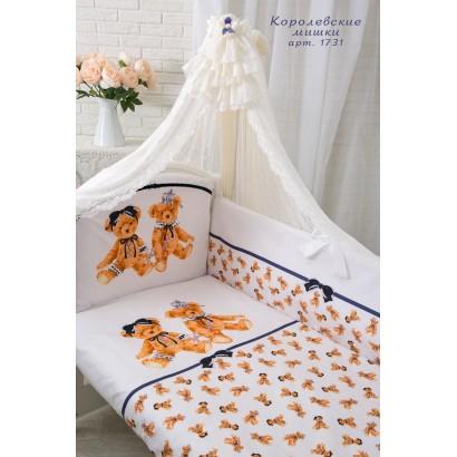 """Комплект в кроватку для новорождённого Золотой гусь """"Королевские мишки"""", 7 предметов"""