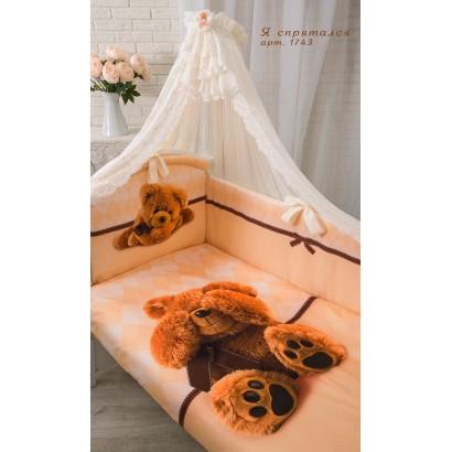 """Комплект в кроватку для новорожденного Золотой гусь """"Мишка спрятался"""", 7 предметов"""
