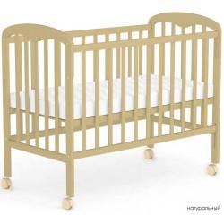 Детская кроватка для новорожденного Фея 323 качалка + колёса