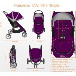 Детская прогулочная коляска Baby Jogger City Mini Single (Бэби Джогер Сити Мини)