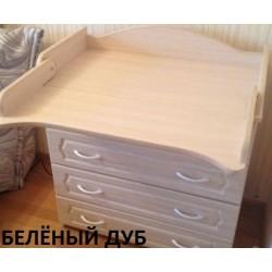 Пеленальный комод Алмаз мебель КП-2