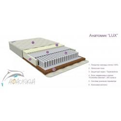 Матрац Афалина Анатомик Lux 125*65см.