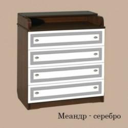 Пеленальный комод Влана Меандр