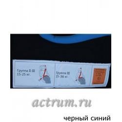 Автокресло детское Actrum DL 515