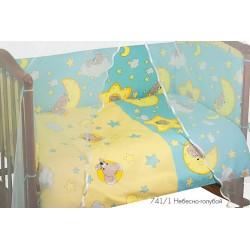 Набор в детскую кроватку Сонный гномик СЫРоежкины сны 7 предметов